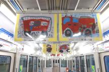 第47回 「子どもたちが描いた消防の図画・ポスター作品」展