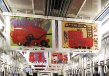 第53回 「子どもたちが描いた消防の図画・ポスター」展