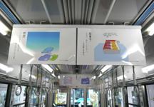 第40回 「気になる京都 風景・観光案内」展