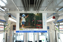 第45回「悠久の風 フォトコンテスト入賞作品」展