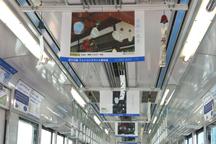 第45回 「悠久の風フォトコンテスト入賞作品」展