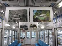 第44回 「緑の電車」展