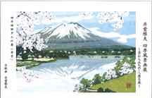 第41回 「井堂雅夫 四季風景画展 ~京からみちのくへ渡る風~」