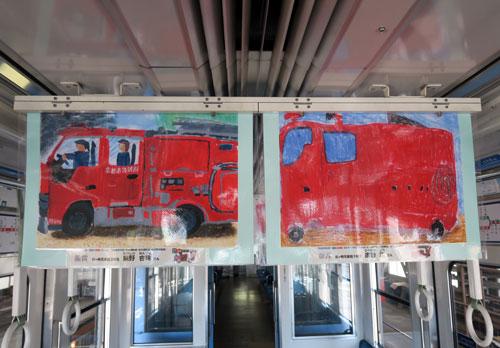 第57回 「子どもたちが描いた消防の図画・ポスター」展