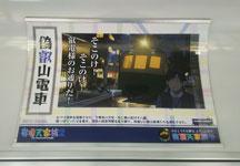 第58回 「アニメ・有頂天家族」展