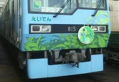 第60回 「悠久の風フォトコンテスト入賞作品」展