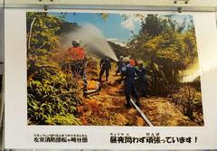 第72回 左京消防団活動ギャラリー