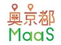 奥京都MaaS交通パス