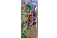 鞍馬ストラップ(天狗×きらら)