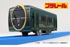 プラレール KF-04 叡山電車「ひえい」