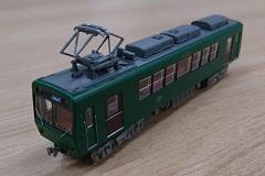 鉄道コレクション 叡山電車700系 ノスタルジック731