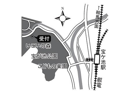鞍馬線開通90周年記念 鞍馬線をたどり 京の奥座敷へ