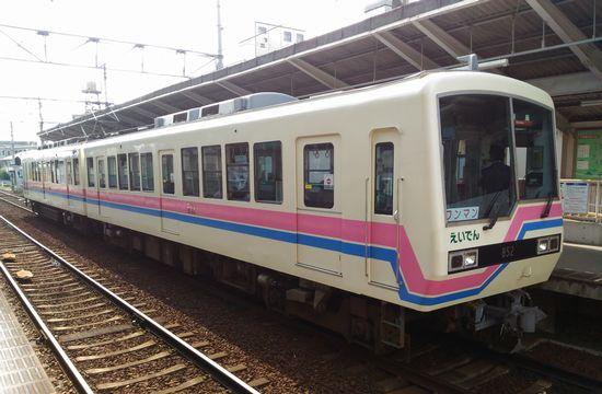 800系(デオ800形)