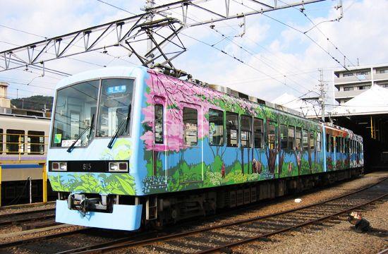 800系(デオ810形)
